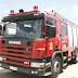 Ενισχύονται οι πυροσβεστικές δυνάμεις στον Πειραιά