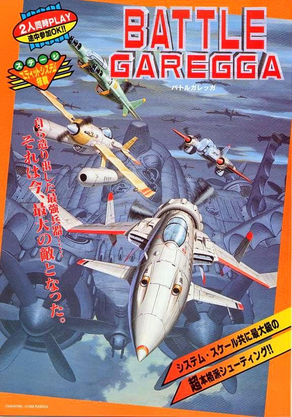 Battle Garegga+arcade+game+portable+retro+art+flyer