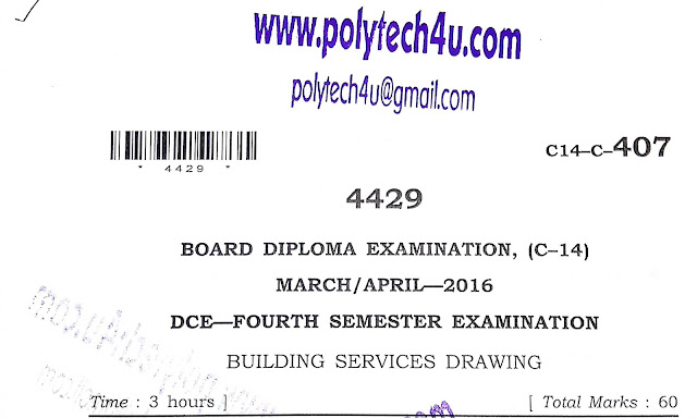 BUILDING SERVICES DRAWING-SBTET AP C-14 DCE OLD EXAM PAPER