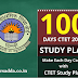 CTET Study Plan - Lets Prepare According to Latest Pattern| Day 100