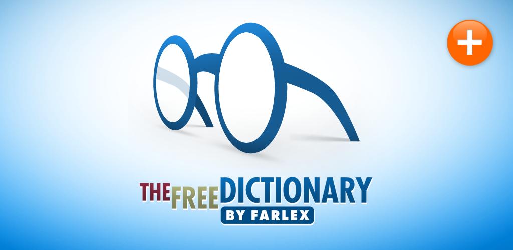 Dictionary Pro v5 0 2 Paid APK [Offline]