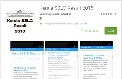 kerala sslc result 2016 android app