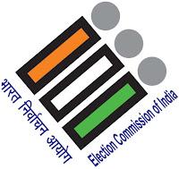 Election Commission of India, ECI, Delhi, Graduation, Project Manager, Manager, freejobalert, Sarkari Naukri, Latest Jobs, ECI logo