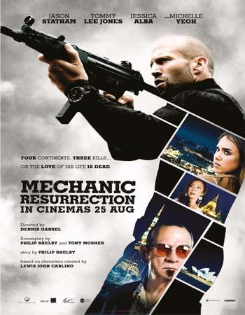 Poster Of Mechanic Resurrection 2016 English 650MB DVDScr x264 Free Download Watch Online Worldfree4u