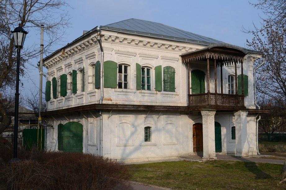 Satul cazac Rybatskiy