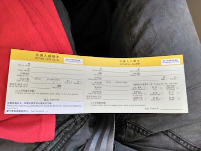 formulario entrada salida en china