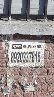 non veg jokes pics hindi