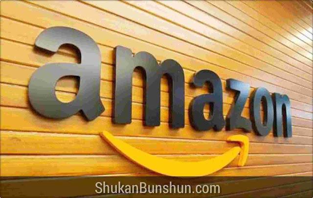 Amazon Vector Logo 3D_8