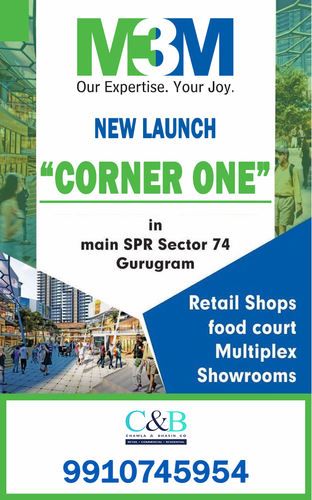 M3M Corner walk, M3M Corner walk sector 74 Gurgaon, M3M New commercial corner walk gurgaon, M3M upcoming high street market gurgaon, m3m new launch sector 74 gurgaon, M3M New launch Corner walk on SPR Gurgaon, M3M INTERNATIONAL MARKET CORNER WALK GURGAON, M3M world class commercial on 150m road gurgaon, M3M new market corner walk gurgaon