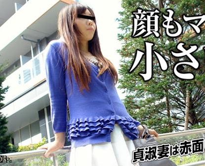 WATCH Nana Yuki 040516063