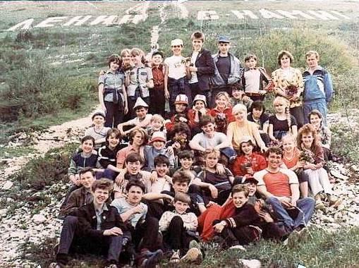 предлагаю смотреть фото санаторно лесная школа геленджик Александр Лукашенко этот