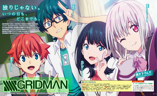 SSSS.Gridman Episode 1-12 Subtitle Indonesia