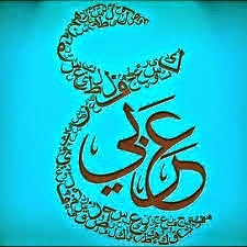 آلاف من الخطوط العربية جاهزة للتحميل والاستخدام