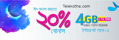 4GB + 1 SMS (GP-GP) for 7 Days at Tk 179 Active code *121*3084#