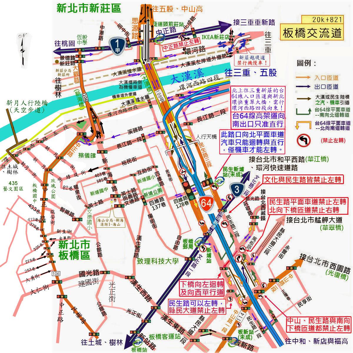 黃民彰的網站--Taiwan Taipei: 十一月 2010
