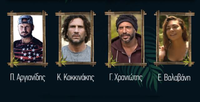 Ο τιμοκατάλογος της αρπαχτής για τους παίκτες του Survivor μετά το τέλος του παιχνιδιού