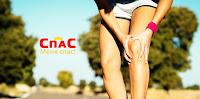 Нужен врач по суставам? Здесь качественное лечение коленных суставов Одесса, а так же лечение артроза, артрита, коксартроза и других заболеваний ног в Одессе. Здесь лечить суставы лучше чем где либо