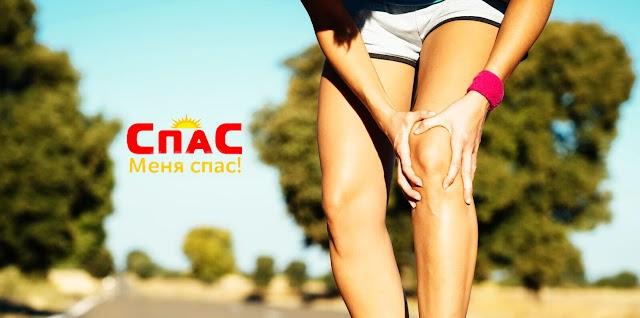 Лечение коленных суставов в Одессе и лечение артроза Одесса