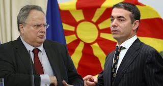 Στην κόψη του ξυραφιού η διαπραγμάτευση με τα Σκόπια
