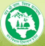 Himachal Pradesh Forest Guard Recruitment
