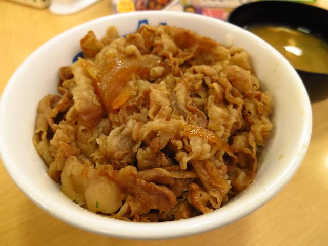 Best Tokyo Gyudon Beef Bowl; Mastsuya; Tokyo Consult. TokyoConsult