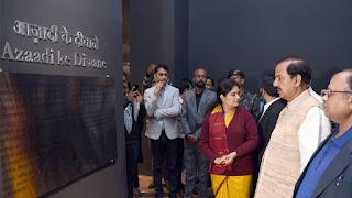 Azaadi ke Diwane Museum Inaugurated at Red Fort
