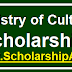 Ministry of Culture Scholarship 2018 Apply Online, Eligibility, Dates