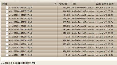 Как объединить несколько PDF файлов в один под Ubuntu