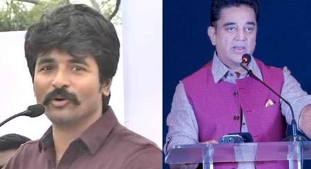 I'm happy about Rajini & Kamal politics, says Actor Sivakarthikeyan   #Rajinikanth #Politcs #Kamal