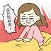 【日常】再會了,我滾滾長江東似水的期中考。