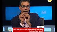 برنامج ساعة مع جمال فهمي حلقة الجمعه 9-12-2016