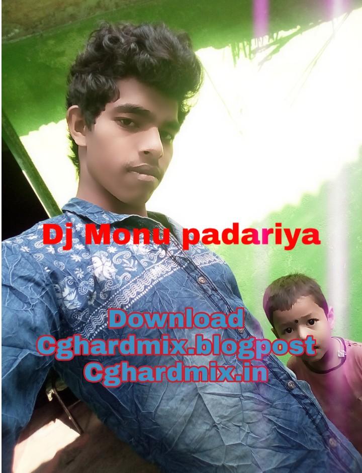 Dj Monu padariya : Are Hamar Chandni Re Nagpuri Download Dj Monu
