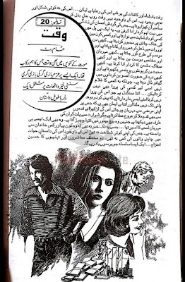 Free download Waqt novel by Hussam Butt Episode 20 pdf