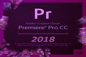 تحميل أدوبي بريمير برو CC 2018  مجاني النسخة الكاملة