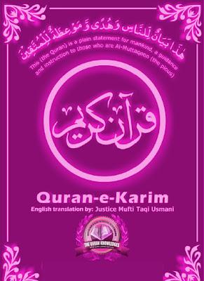 Quran Translation Mufti Taqi Usmani
