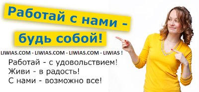 http://liwias.com/?ref=Santus72