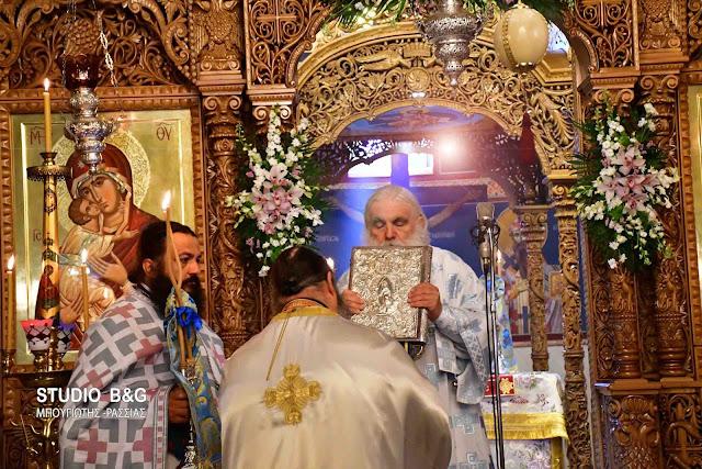 Αρχιερατική Θεία Λειτουργία στον Ι.Ν. των Αγίων Κωνσταντίνου και Ελένης στο Ναύπλιο (βίντεο)