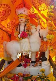 श्री भौमिया जी की आरती