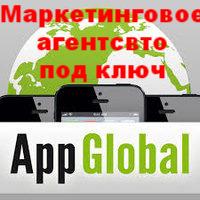 http://www.iozarabotke.ru/2016/05/novaya-biznes-sistema-appglobal-marketingovoe-agentstvo-pod-klyuch.html