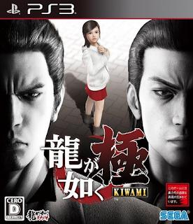 Ryu ga Gotoku Kiwami PS3