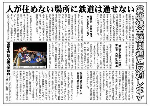 http://file.doromito.blog.shinobi.jp/932289a7.pdf