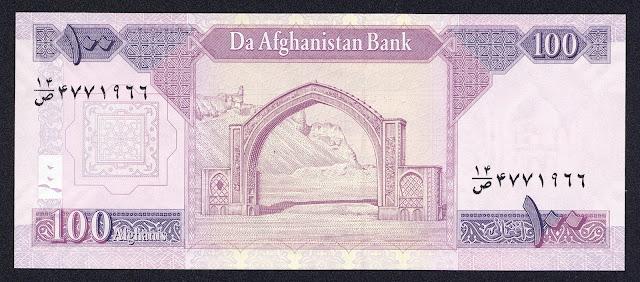 Afghanistan money currency 1000 Afghanis banknote 2012 fortress Qila-e Bost Arch near Lashkar Gah