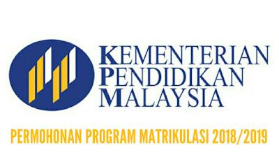Permohonan Program Matrikulasi Sesi 2018/2019 Online