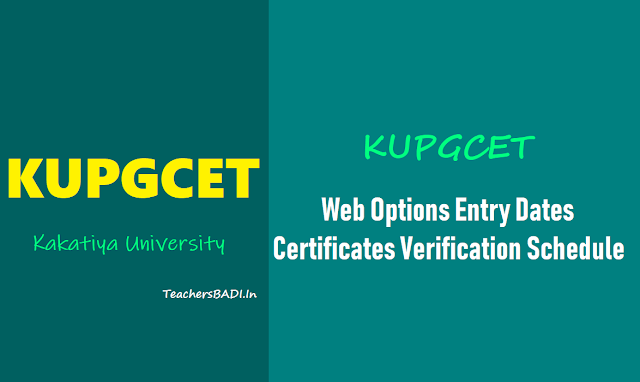 Kucet 2018,kupgcet 2018 admissions counselling dates,kuwarangal pg admissions,1st 2nd phase certificates verification dates,rank cards,web options dates,counselling centers