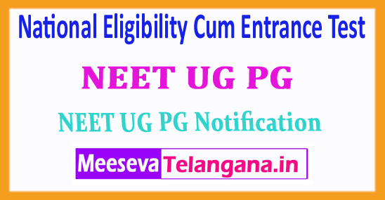 NEET National Eligibility Cum Entrance Test NEET 2018 Application Form Notification Exam Dates Admit Card Download