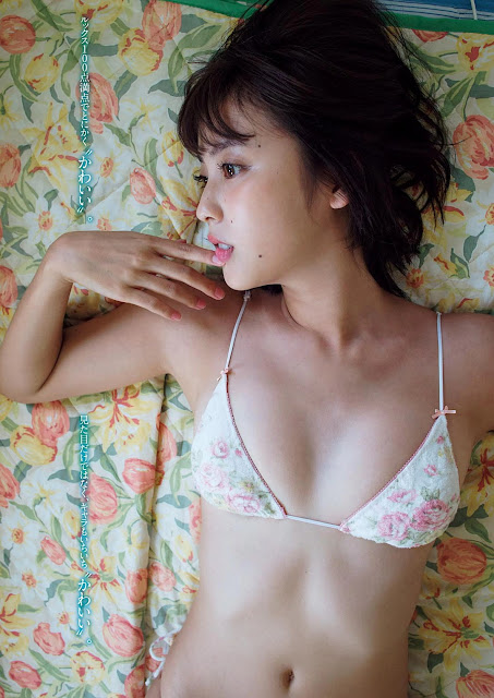Ikegami Sarii 池上紗理依 Kimi no Na wa? 君の名は?