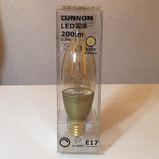 IKEA,イケア,LUNNOM ルッノム LED電球 E17 200ルーメン 調光,シャンデリア,白熱電球