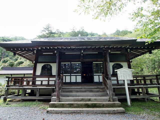 日光 温泉寺