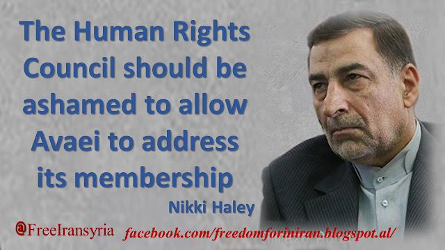 the Iranian regime's Justice Minister Alireza Avaei,