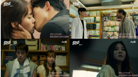 Sinopsis Drama Korea Terbaru : Bring It On Ghost Episode 10 (2016)
